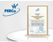 ООО «ГлобалСекьюрити» получило статус «Авторизованного дилера и сервисного центра PERCo»