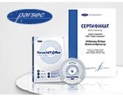 Новое ПО для систем СКУД - ParsecNET Office. Технический семинар