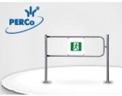 Обновленные стойки ограждений PERCo-BH02