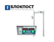 Поступили в продажу новые арочные металлодетекторы с измерением температуры тела Блокпост PC И 4, PC И 6, PC И 18
