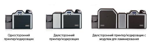 Модельный ряд принтеров пластиковых карт FARGO HDP5000