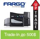 Продление программы UP-Trade на принтеры Fargo