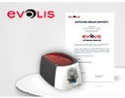 Официальный статус Authotized Reseller от Evolis