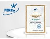 Компании ООО «ГлобалСекьюрити» пролонгирован статус «Авторизованного дилера и сервисного центра PERCo» на 2015 год