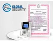 Компания ООО «ГлобалСекьюрити» получила лицензию МЧС (Россия)