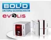 Успешное тестирование принтеров Evolis на совместимость с АРМ «Орион Про»