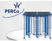 Новый турникет «Скоростной проход» PERCo-ST-02.