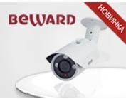 Новинка от Beward -  IP-камера B1510RV