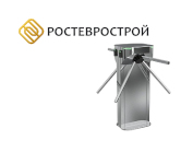 Поступило в продажу дополнительное оборудование для турникетов и калиток Ростов-Дон