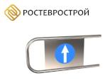 Поступили в продажу дуги для калиток Ростов-Дон