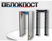 Старт продаж новых металлодетекторов!