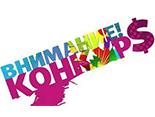Конкурс на лучший слоган для Компании ООО «ГлобалСекьюрити» Продлен до 14 октября!