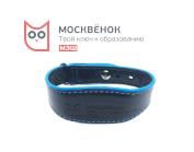 Поступили в продажу кожаные браслеты-идентификаторы Москвёнок
