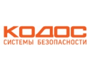 Компания КОДОС