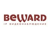 Компания BEWARD